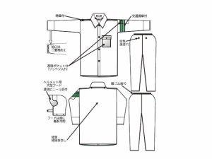 画像3: 警備 雨合羽 上衣 ズボン付 レインストーリー1535 塩化ビニール