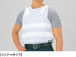 画像1: 防弾・防刃ベスト インナータイプ(日本製)NIJ規格レベルII