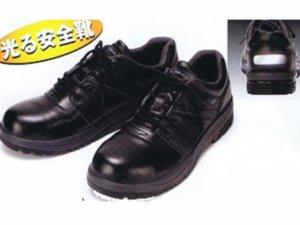画像1: 安全短靴(反射付) ひも結び式