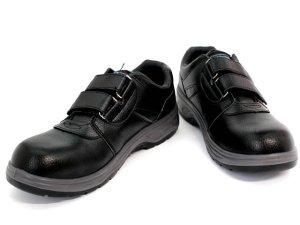 画像2: 安全短靴(反射付) マジック式