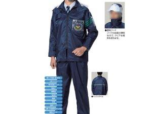 画像1: 警備 雨合羽 上衣 ズボン付 レインコート 紺色