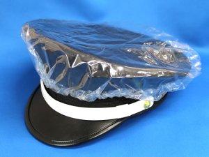 画像1: 制帽カバー ビニール(雨覆) クリア