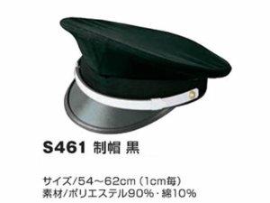 画像3: 制帽 冬 黒