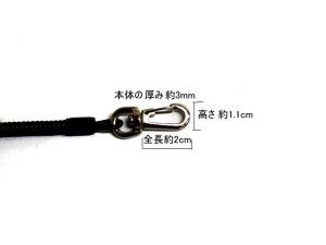 画像3: 鍵ひも (コイル式) 19cm〜60cm