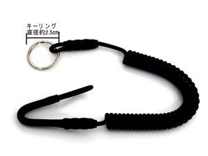 画像3: 【新製品】  鍵ひも (コイル式) 28cm〜100cm 【強化繊維タイプ】