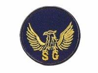警備ワッペン SG丸型 名入れ加工(2枚以上で名入れします)