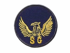 画像1: 警備ワッペン SG丸型