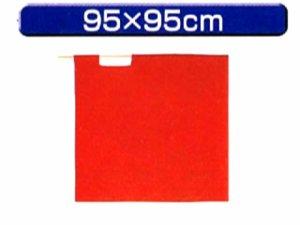 画像1: 高速用手旗 赤 95X95cm 旗のみ
