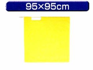 画像1: 高速用手旗 黄 95X95cm 棒付き(検定講習用)