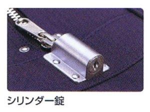 画像2: 現金輸送用 固定錠付帆布メール用かばん(大)