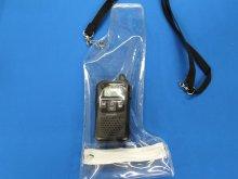 他の写真2: トランシーバー・無線用防水ケース(大)