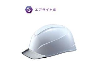 画像1: ヘルメット 123-JZV 白 バイザーグレー【軽量型】