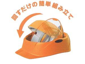 画像2: 防災用ヘルメット Crubo(クルボ)