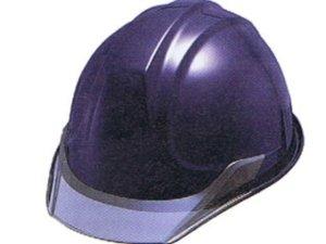 画像1: ヘルメット SY-C 紺
