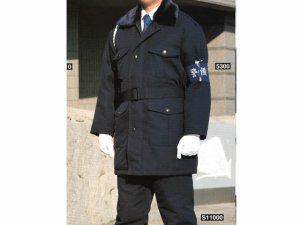 画像1: 施設警備用 防寒コート