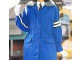 警備 防寒カストロコート ブルー 女子用 【日本製】
