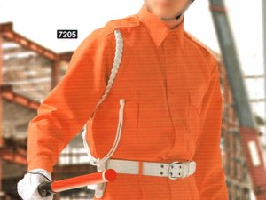 画像1: 夏 警備用 長袖カッター