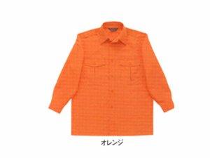 画像2: 夏 警備用 長袖カッター