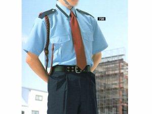 画像1: 夏 警備用 半袖カッター ブルーツートン