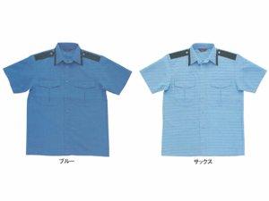 画像2: 夏 警備用 半袖カッター ブルーツートン