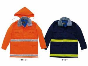 画像1: 警備防寒コート 反射テープ付き