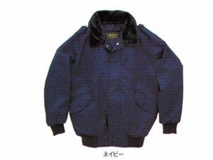 画像2: 警備用 防寒パイロットジャンパー ナイロンツイル 【日本製】