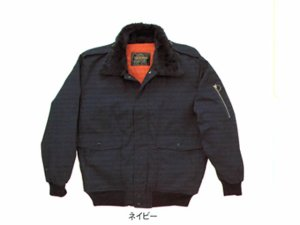 画像2: 警備用 防寒T/Cパイロットジャンパー 綿 ネイビー 【日本製】
