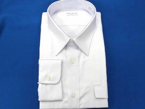 画像2: 夏 肩章付き 白色ワイシャツ 長袖
