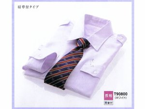 画像1: 夏 肩章付き 白色ワイシャツ 長袖