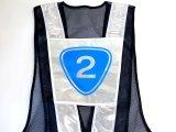 【国道2号線マーク入り】 夜光チョッキ・安全ベスト 6cm幅 紺メッシュ・シルバー反射 背中 台形シート付き